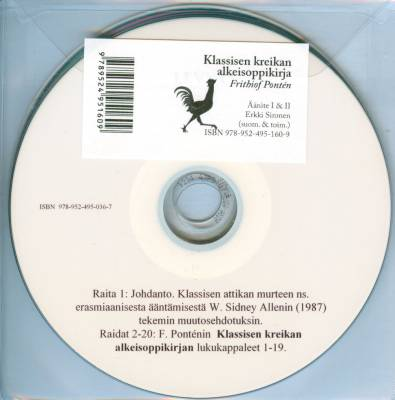 Klassisen kreikan alkeisoppikirja (2 cd)