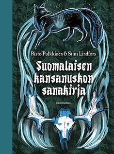 Suomalaisen kansanuskon sanakirja