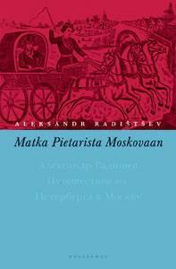Matka Pietarista Moskovaan