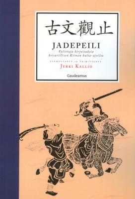 Jadepeili